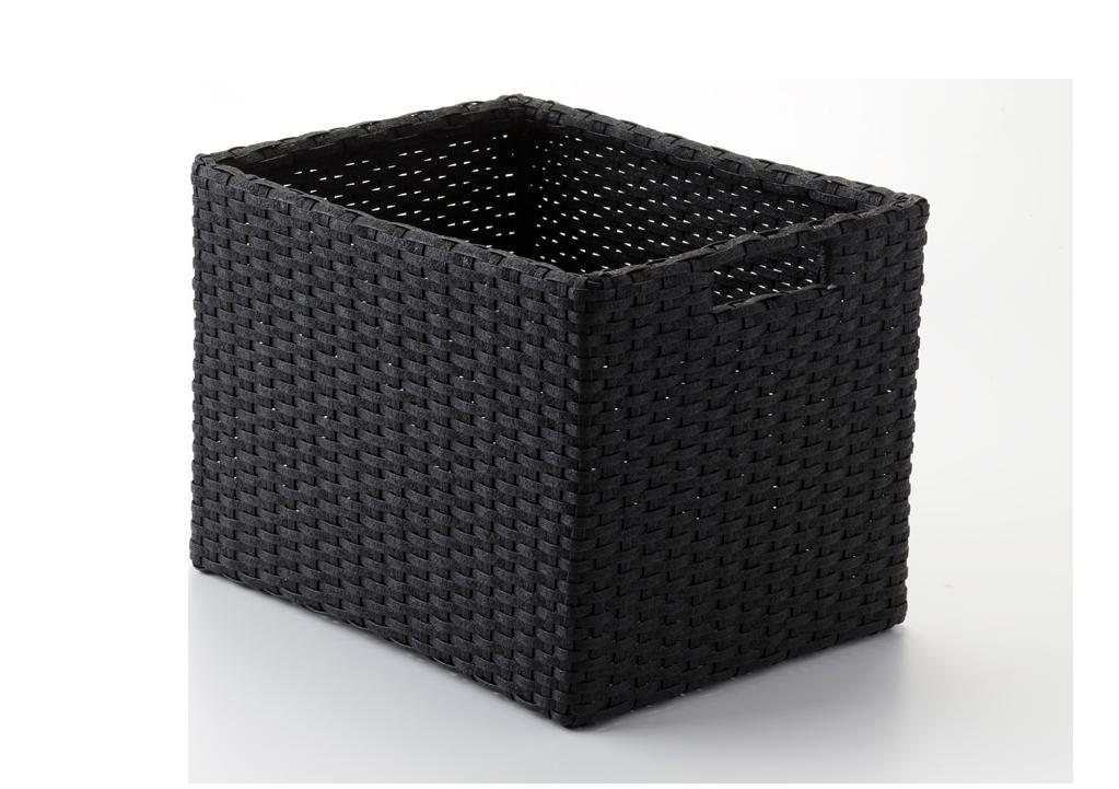 box de rangement encastrable dans etagere ozon. Black Bedroom Furniture Sets. Home Design Ideas